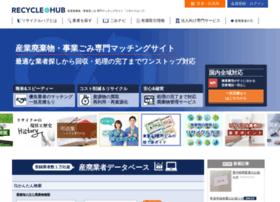 Recyclehub.jp thumbnail