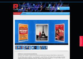Red-n-led.ru thumbnail