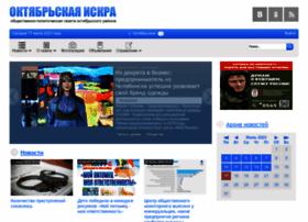 Redakcia-oi.ru thumbnail