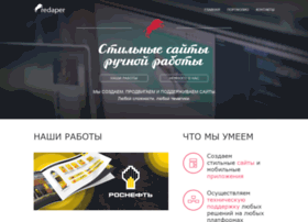 Redaper.ru thumbnail