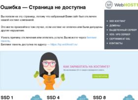 Redbitcoin.ru thumbnail