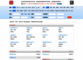 Redcollar.cn thumbnail