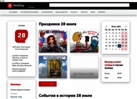 Redday.ru thumbnail