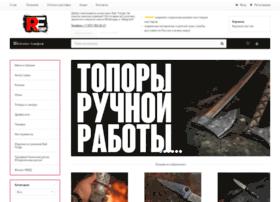 Redforge.ru thumbnail