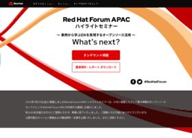 Redhat-forum.jp thumbnail