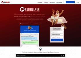 Redhelper.ru thumbnail