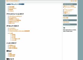 Redis.shibu.jp thumbnail
