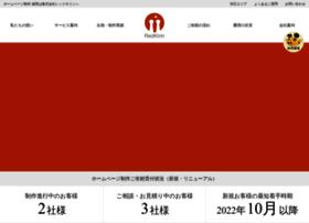 Redkirin.co.jp thumbnail