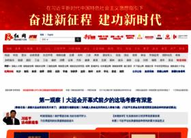 Rednet.cn thumbnail