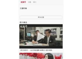 Redpages.hk thumbnail
