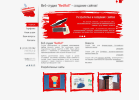 Redroll.ru thumbnail