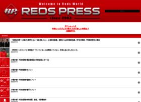 Redspress.jp thumbnail