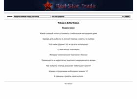 Redstartrade.ru thumbnail