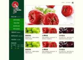 Redsunfruit.com.tw thumbnail