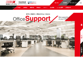 Redx.co.jp thumbnail