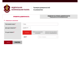 Reestr-dover.ru thumbnail