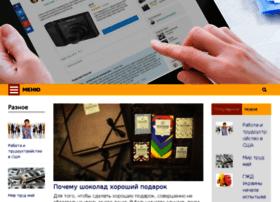 Refbest.ru thumbnail