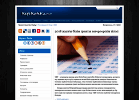Referatikz.ru thumbnail