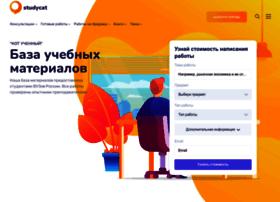 Referatodrom.ru thumbnail