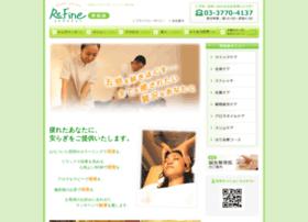 Refine-shibuya.jp thumbnail