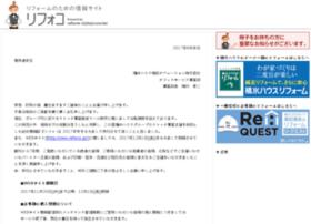 Refoco.jp thumbnail