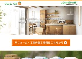 Reform-one.jp thumbnail