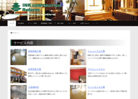 Reformshop.jp thumbnail