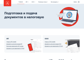 Reg-alfabank.ru thumbnail