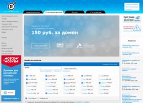 Reggi.ru thumbnail