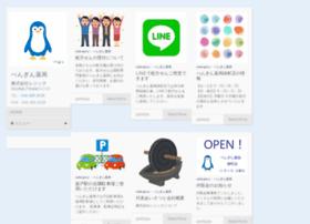 Regic.co.jp thumbnail