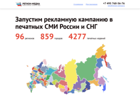 Region-pressa.ru thumbnail