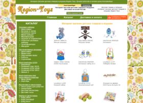 Region-toys.ru thumbnail