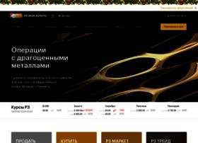 region-zoloto.ru at WI. Дорогая скупка золота в Москве – официальный ... c667e81db84