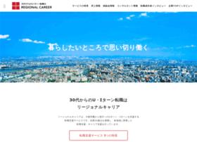 Regional.co.jp thumbnail