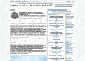 Regionalniy.ru thumbnail
