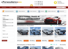 Regionavto24.ru thumbnail