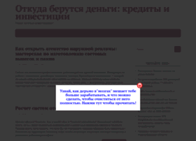 Regionserv.ru thumbnail