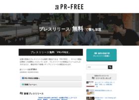 Regnas.jp thumbnail