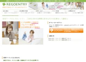 Regoentry.jp thumbnail
