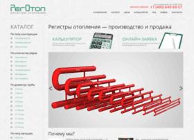 Regotop.ru thumbnail