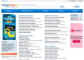 Regtorg.ru thumbnail