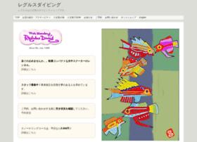 Regulusdiving.jp thumbnail