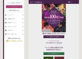 Reijo.jp thumbnail