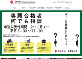Reimei.ed.jp thumbnail