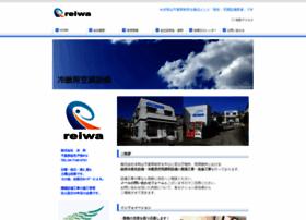 Reiwa.jp thumbnail