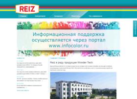 Reiz-paint.ru thumbnail