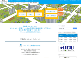Rejn.jp thumbnail