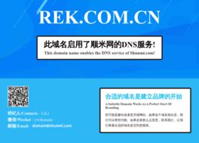 Rek.com.cn thumbnail