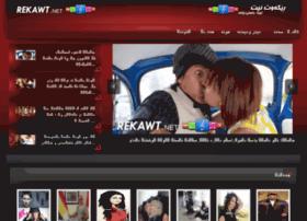 Rekawt.net thumbnail