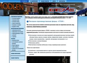 Reklama-rzn.ru thumbnail